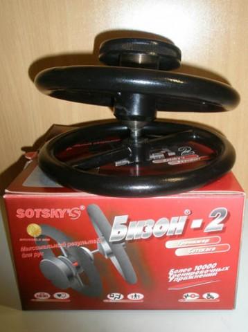 Силовой тренажер Сотского Бизон-2 (пальцевик)